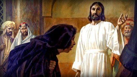 Lc 13,10-17   GESÙ GUARISCE UNA DONNA DI SABATO